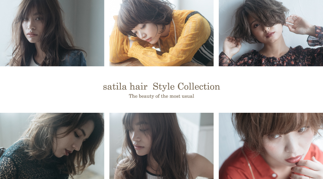 satila hair style collection